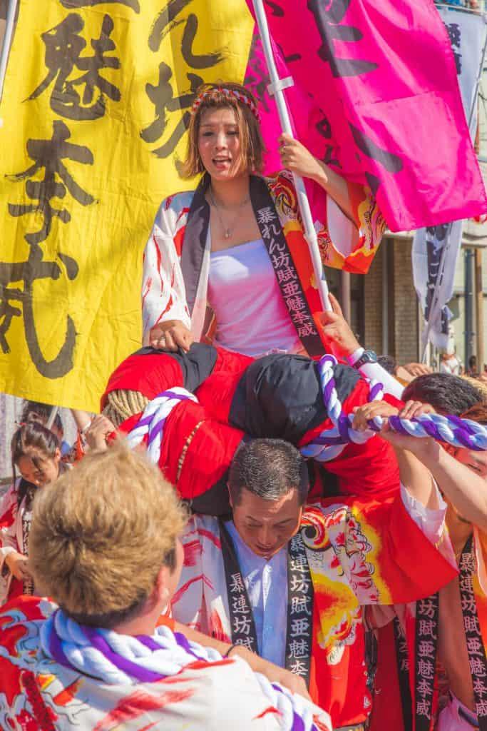 Arai Matsuri