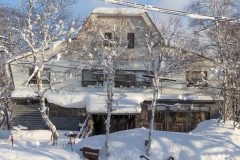 Myoko Mountain Lodge