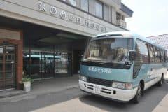 Kogen Hotel Taizan