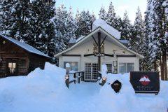 Mountain Hut Myoko
